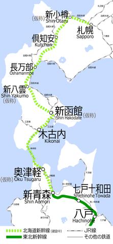 北海道新幹線の路線図。奥津軽・新函館・新八雲・新小樽は仮称。作者Hisagi (氷鷺)