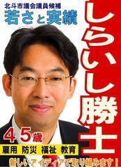 ポスター.ai.jpg